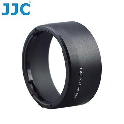 我愛買#JJC副廠Canon遮光罩EF...