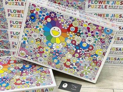 [FDOF] 現貨 Takashi Murakami flower jigsaw puzzle 村上隆 小花拼圖1000片