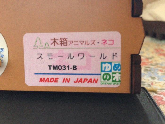 木製可愛喵咪音樂盒--日本製 現貨供應 成本價出清