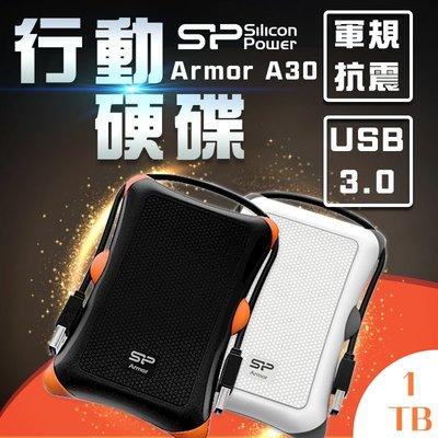 SP 廣穎 2.5吋 行動硬碟 外接硬碟 USB3.  lt b  gt 0  lt b  gt Armor A30 1T 1TB 軍規抗震 防震
