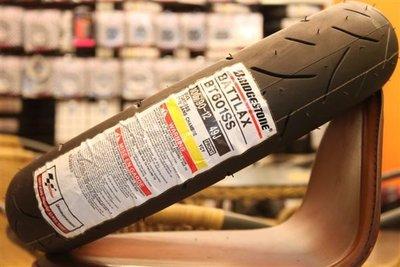 基隆名傑 普利司通 BT601 100-90-12  特價2500