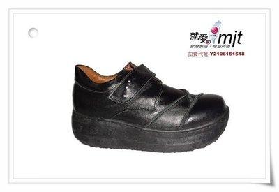 Zobr 路豹 牛皮氣墊休閒鞋 NO:1237 顏色:黑色 (附贈皮革保養油)