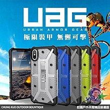 詮國 - UAG iPhone XS MAX 透明耐衝擊保護殻 / 通過美國軍規耐衝擊認証 / 台灣公司貨 / 多色可選