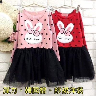 【班比納精品童裝】彈力點點小兔紗裙洋裝-紅/粉【BX18100507】