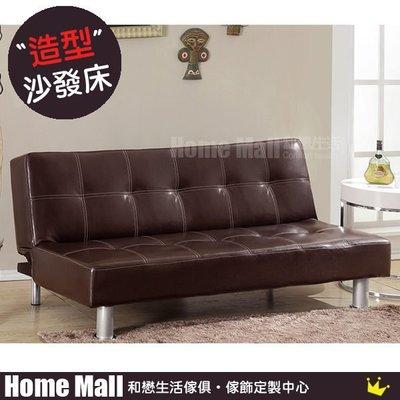 HOME MALL~克朗咖啡色沙發床(另有黑色)-4999元(高雄市區免運費)6H