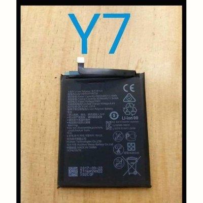 華為 HUAWEI Y7 / Y 7 / nova3 / nova 3 電池 現貨【此為DIY價格不含換】