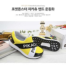 韓國直送 比卡超款童裝鞋