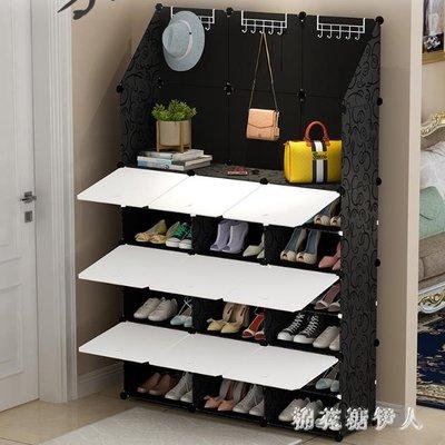 鞋櫃 簡約現代樹脂組裝塑料經濟型組合簡易多層客廳 AW7225