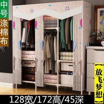 『格倫雅』中號現代雙人布衣櫃加粗加固鋼架布藝掛衣架簡易簡便組裝收納櫃^3894