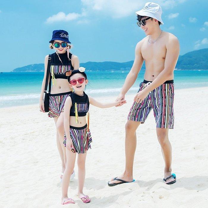 【小阿霏】成人男生款泳褲 一家四口親子家庭泳衣 彩色條碼泳褲 母女父子情侶泳裝SW163