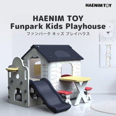 現貨【HAENIM TOY】HN-777 Fun Park Kids Play House 多功能遊戲屋+溜滑梯+桌椅