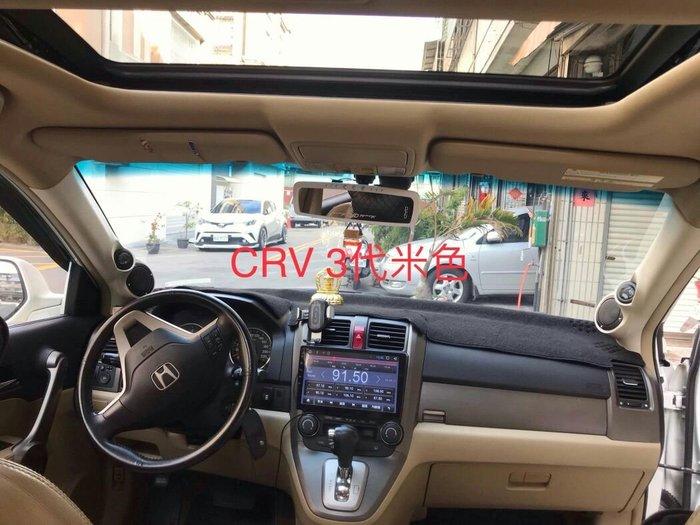 (音之城)HONDA CRV 3代A柱三音路 按裝到好6500