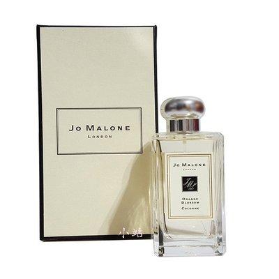 《尋香小站 》Jo malone 橙花 Orange Blossom 香水 100ml 全新正品