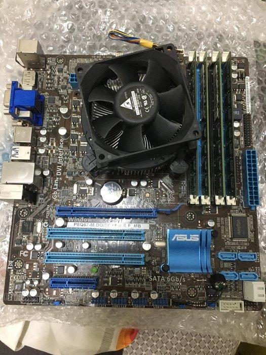 I5-2500+ASUS P8Q67-M/DO+DDR3 1333 4G*4=16g半套出售  九成新 台南善化可面交