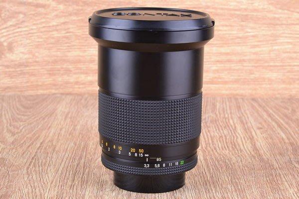 【品光攝影】CONTAX Vario-Sonnar 28-85mm F3.3-4 MMJ 變焦 #33138J