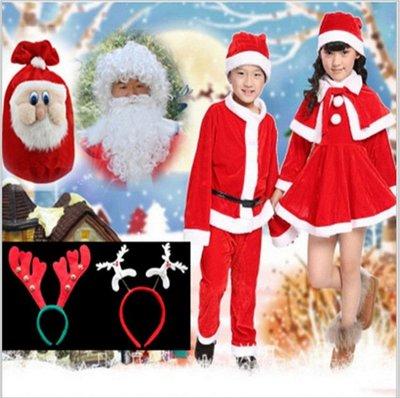 歐美聖誕節兒童服裝男女童聖誕老人演出衣服飾聖誕節表演服批發-(300)