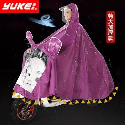 雨衣成人電動摩托車電瓶車自行車雙人女加大加厚騎行韓國時尚雨披