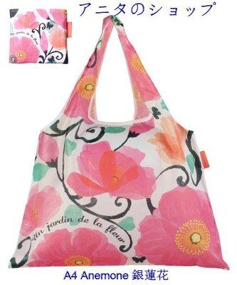 日本Prairie Dog漂亮環保購物袋Design in Japan時尚流行收納型折疊式購物袋/托特包/肩背包/手提袋