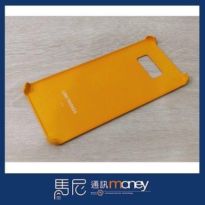 台南 東門店【馬尼通訊】原廠 SAMSUNG S8 Plus/ S8+ LINE背蓋/ 手機背蓋/ 手機殼/ PC殼/ 背殼/ 硬殼 台南市