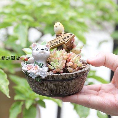 精選 美式鄉村可愛小動物創意多肉花盆個性花架微景觀多肉植物盆栽花器