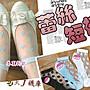 G- 4- 1透氣蕾絲短襪- 愛心【大J襪庫】6雙270元...