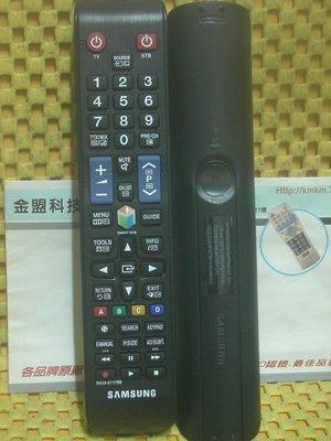 原裝 SAMSUNG 三星 智能連網 液晶電視 原廠遙控器 支援 UA55H6300AW UA60H6300AW