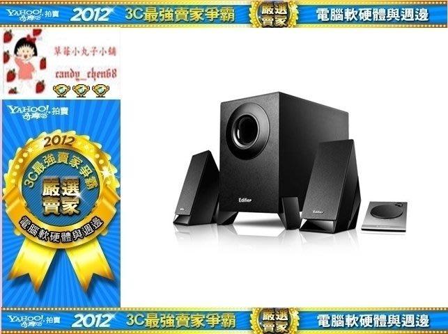 【35年連鎖老店】Edifier 三件式喇叭(M1360)有發票/1年保固
