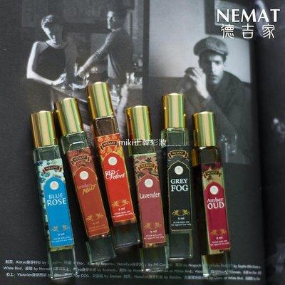 Tmis正韓化妝品印度原產 NEMAT香水 經典六香 天然含精油/精裝版 9ML