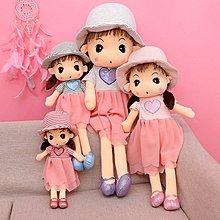 佈谷林~毛絨玩具可愛布洋娃娃安撫玩偶抱抱公仔小女孩公主床上兒童禮物女