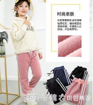 女童褲子2019新款男童春裝加絨加厚運動褲兒童春秋寶寶休閒童褲子