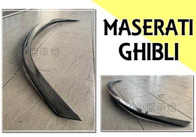 小傑車燈精品--全新 瑪莎拉蒂 MASERATI GHIBLI  雙面 卡夢 碳纖維 CARBON 抽真空 尾翼