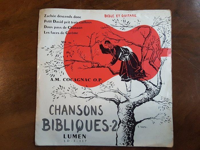 【卡卡頌 歐洲跳蚤市場/歐洲古董 】法國黑膠_A. M. Cocagnac/Chansons Bibliques 2