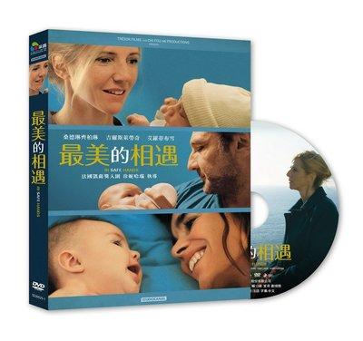 [藍光先生DVD] 最美的相遇 In Safe Hands ( 台灣正版 )