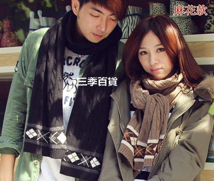 三季純色羊毛長款圍巾秋冬毛線針織雙面圍脖女男士情侶百搭❖876