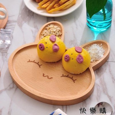兔子可愛托盤果盤小點心盤分格盤