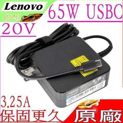LENOVO T580S T495 T495S T590 P53S T580P 原廠充電器 聯想 65W TYPE C