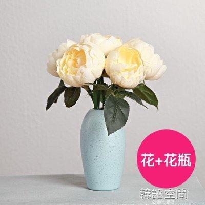 創意模擬玫瑰花牡丹花套裝客廳家居擺設裝飾花假花絹花小盆栽擺件 【全館免運】
