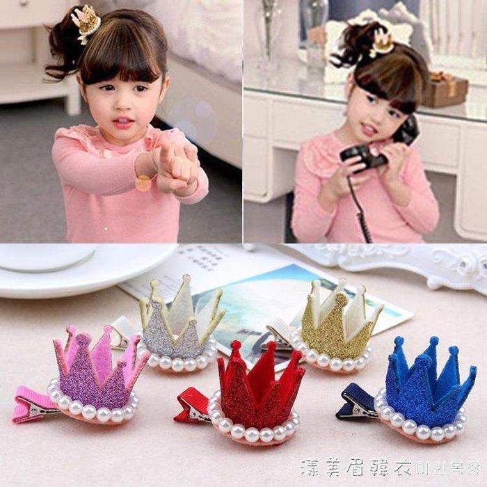 茜茜同款兒童發夾公主皇冠王冠蕾絲超仙珍珠韓國寶寶女童發飾頭飾