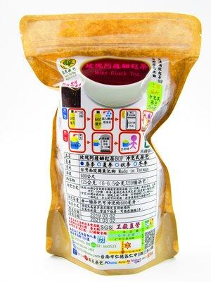 薛氏茶包 可冷熱沖泡 *上班旅行* 玫瑰阿薩姆紅茶BOP 20入/ 袋 工廠直營 *可刷卡* SGS檢驗合格