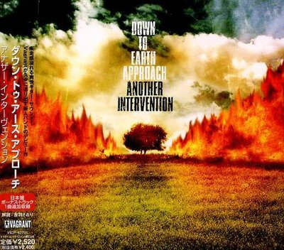 K - DOWN TO EARTH APPROACH ANOTHER INTERVENTION 日版 CD+1 NEW