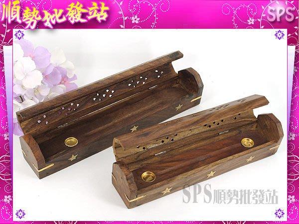 【順勢批發站】印度線香檀香雕刻木盒,印度製木雕金屬圖紋線香盒線香板(小香盒)