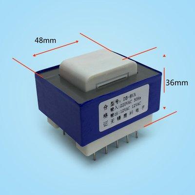 EI48 插針變壓器8W 220V轉9V12V15V24V雙電壓輸出 9針臥式 PCB板 檸檬說葡萄你好酸