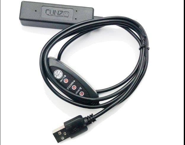【新奇屋】USB微型魚缸加熱棒