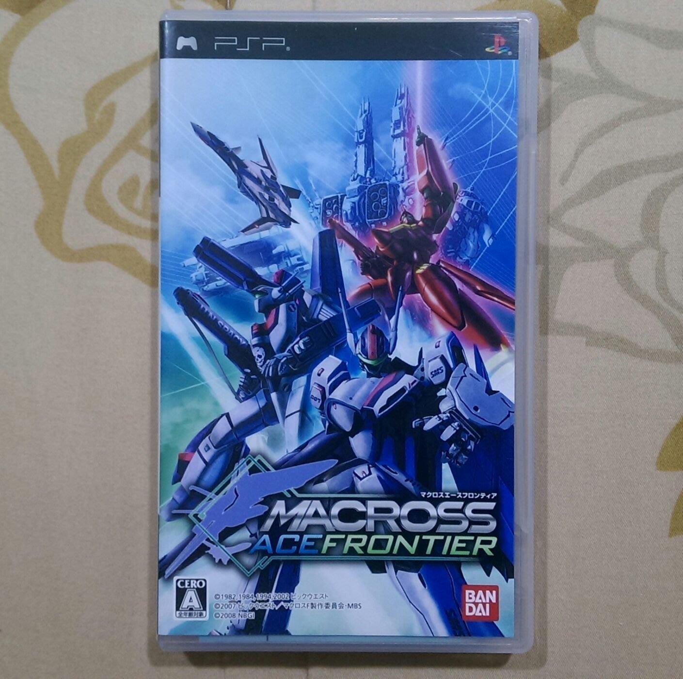 PSP 超時空要塞 邊疆王牌 (純日版)