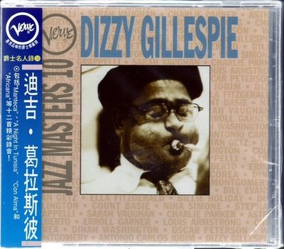 *【正價品】Dizzy Gillespie 迪吉.葛拉斯彼 // 爵士名人錄 10 ~ 歐版