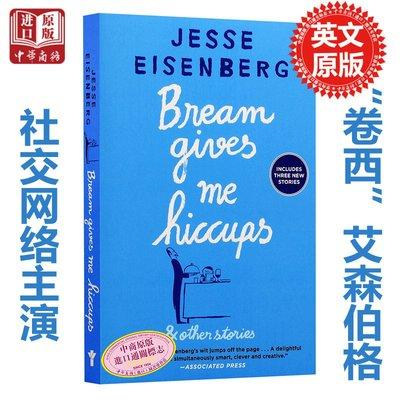 吃鯛魚讓我打嗝 英文原版 英文版 英文原版書 Bream Gives Me Hiccups 卷西 艾森伯格