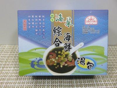 『澎湖GO鑫鮮』漁翁島綜合海鮮湯包(單盒)