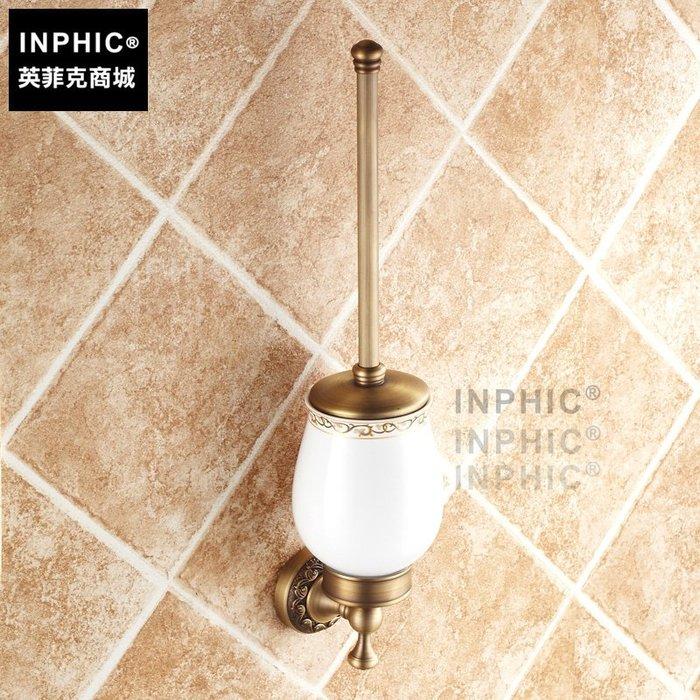 INPHIC-全銅仿古馬桶刷 陶瓷杯套裝 田園廁所壁掛擺飾 歐式古典風_S1360C