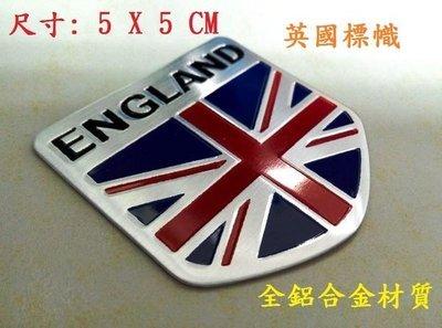 全鋁合金 ! 英國 ENGLAND國旗 金屬 銘牌 貼紙 汽 機 車 裝飾 收集 高 耐用