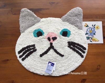 ♥︎MAYA日雜♥︎預購 日本 pea pod系列 TAACHAN 白貓 大頭款 地墊 室內腳踏墊